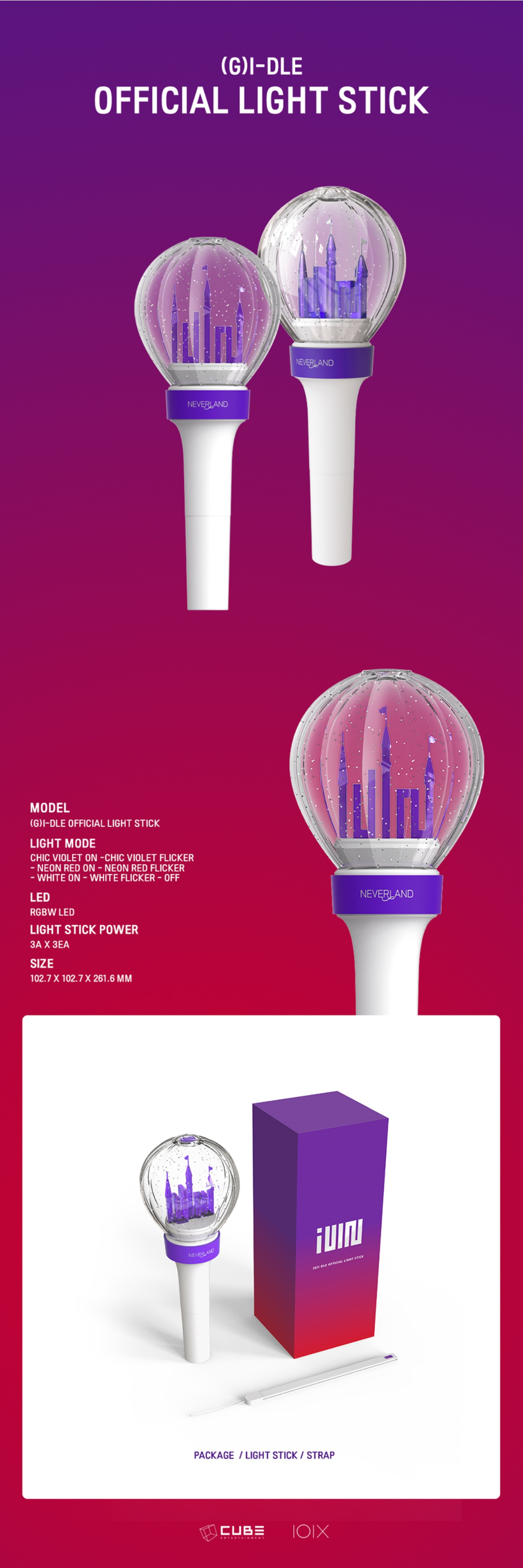 G)I-DLE - Official Light Stick