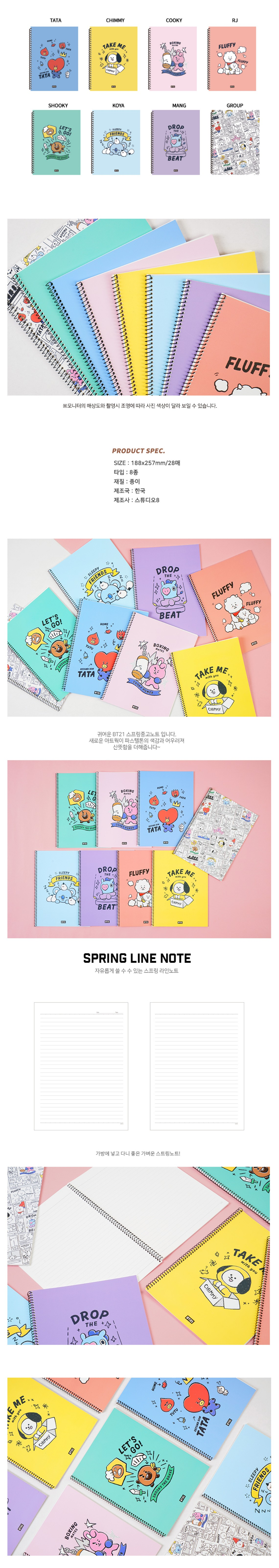 BT21 - School Lined Note