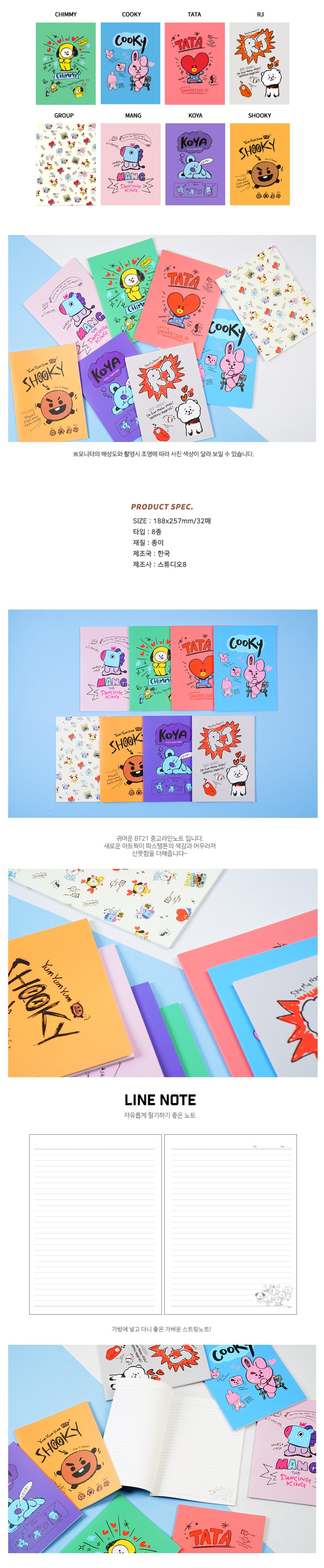 BT21 - School Spring Note
